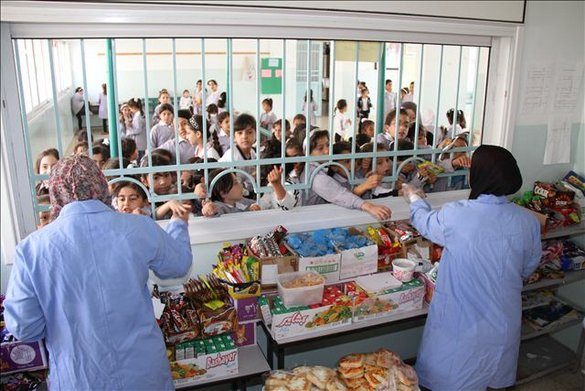 Primary School Canteen, West Bank