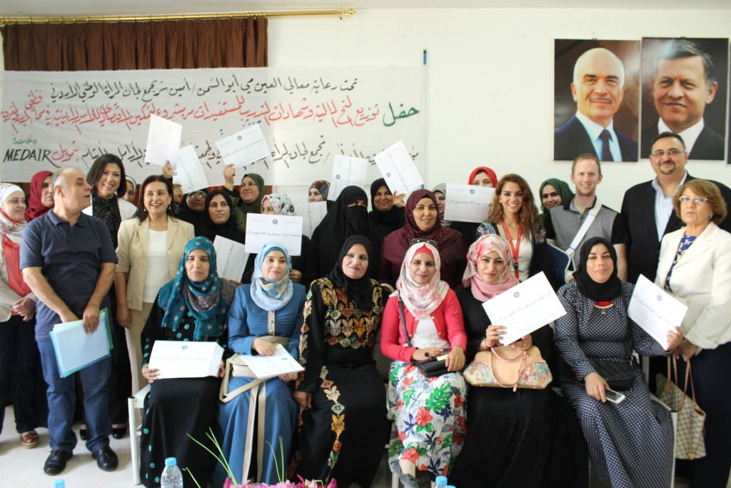 All of the entrepreneurs of Mafraq governorate gathered with Medair and Near East Foundation teams with her Excellency senator May Abu Alsamen for a group picture in Northern Jordan.